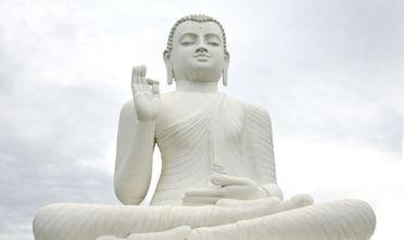 Sri Lanka południowa galeria zdjęć z podróży Sri Lanka